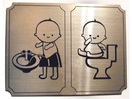 Табличка на туалет туалета своими руками 16